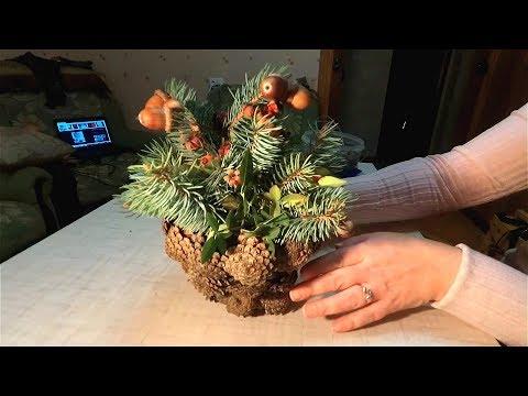 Как сделать декоративную корзину из шишек своими руками