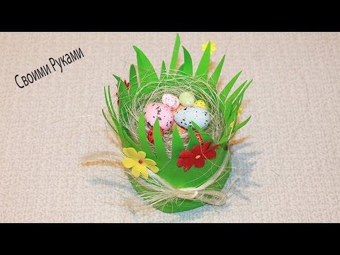 Пасхальная Корзинка Своими Руками/ Easter Basket Tutorial