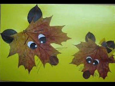 Детские Осенние аппликации из листьев