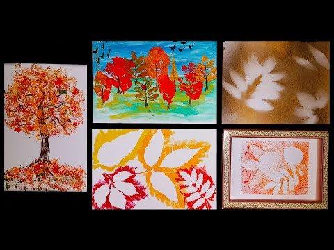 5 интересных способов рисования для детей на тему осени!