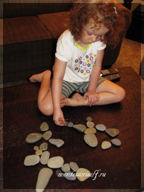 Игры с камнями