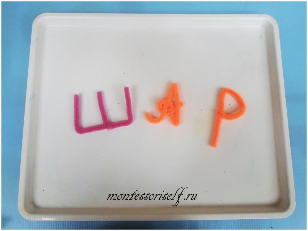 Буквы алфавита 1