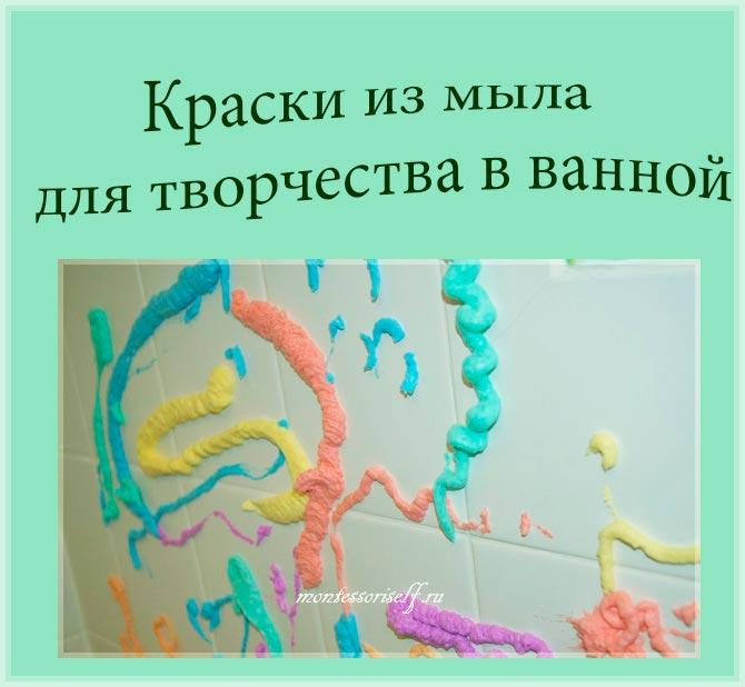 DIY paints