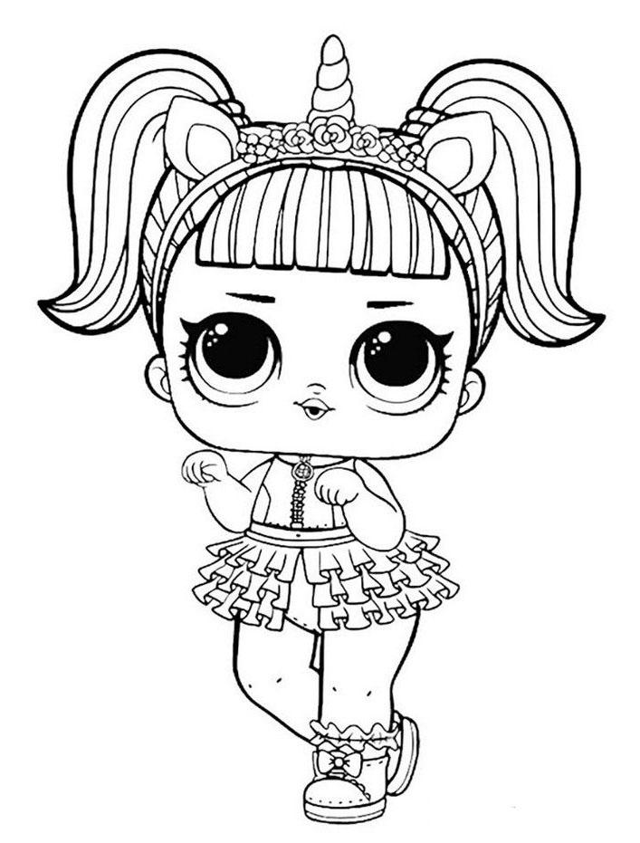 Кукла ЛОЛ 2