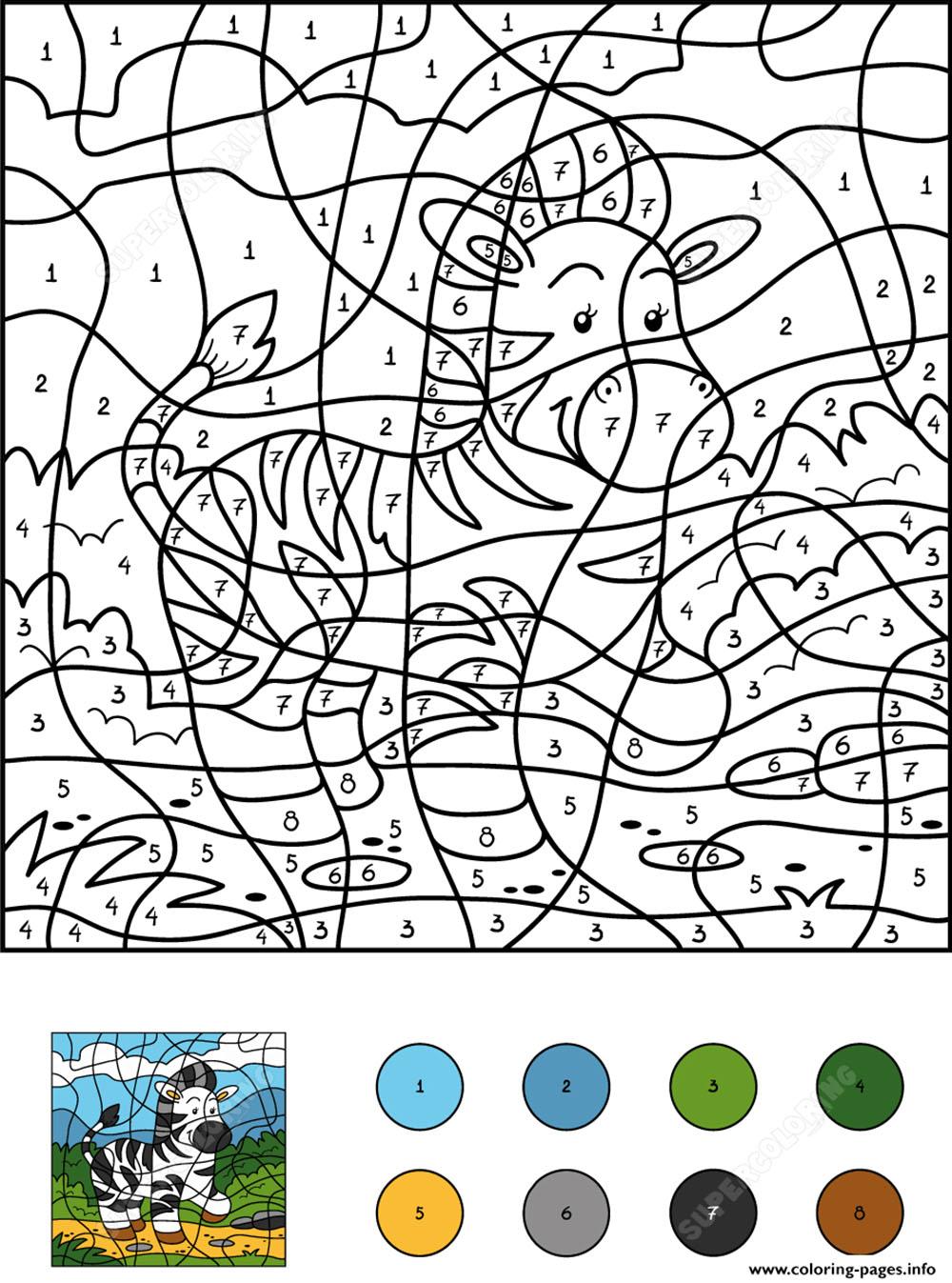 Раскраска по цветам с зеброй