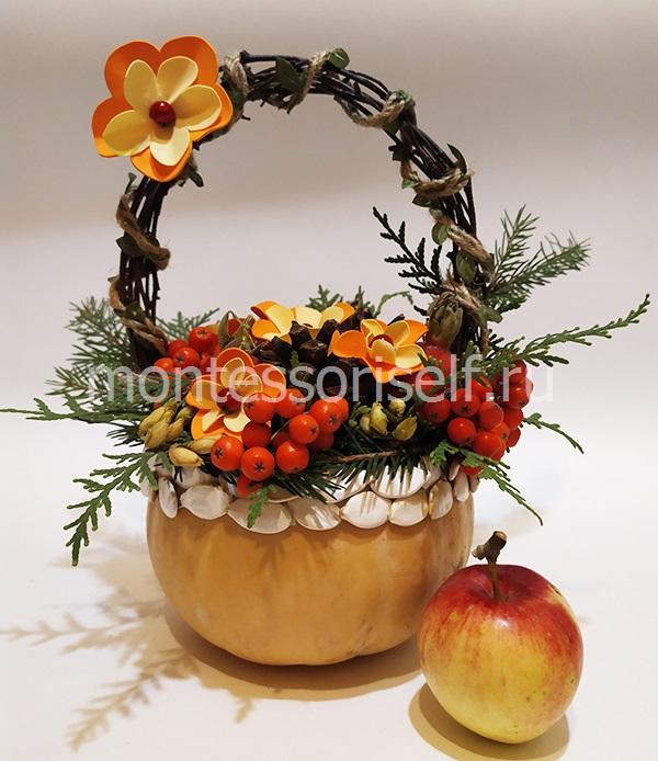 Осенняя корзинка из тыквы