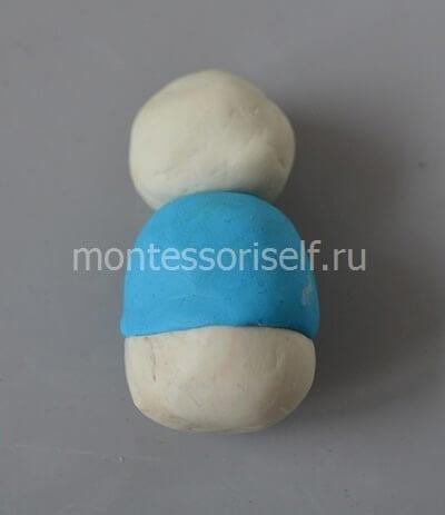 Белый шарик