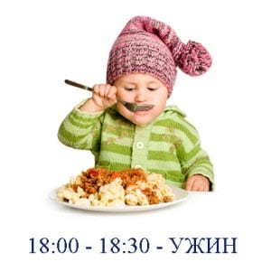 распорядок дня ребенка в картинках 8
