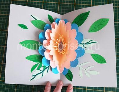 Открытка с цветком на 8 марта