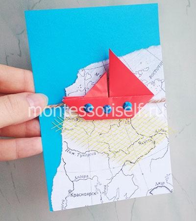 Кораблик оригами с картой (открытка на 23 февраля)