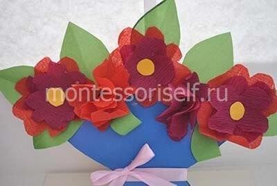 Цветочки из бумаги в вазочке