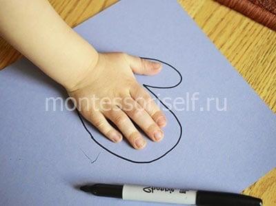 Обводим ручку ребенка