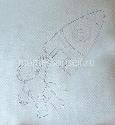 """Набросок карандашом """"Ракета и космонавт"""""""
