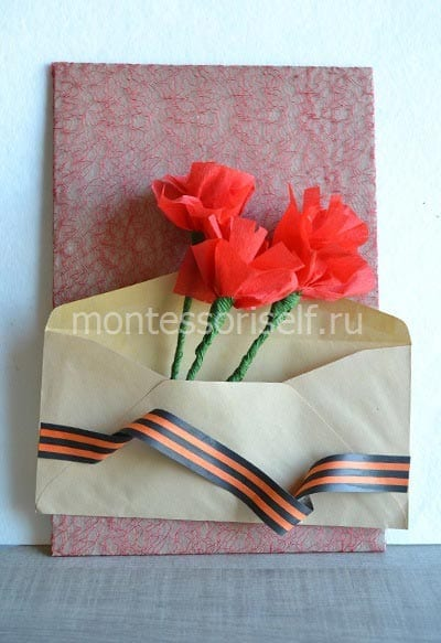 Помещаем гвоздики в конверт