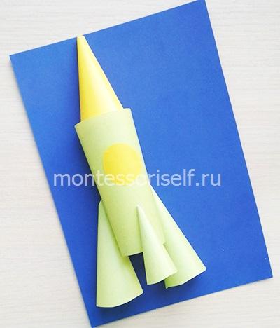 Приклеиваем детали ракеты