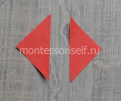 Два треугольника