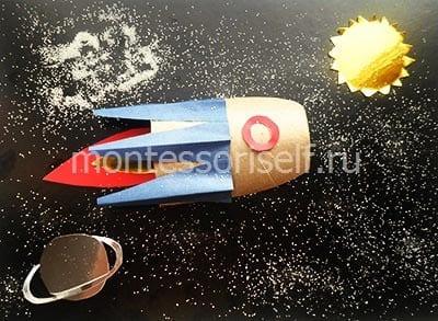 """Аппликация """"ракета в космосе"""" в детский сад"""