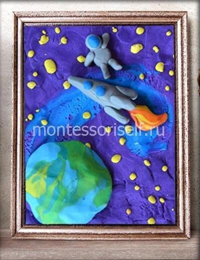 Картина из пластилина на день Космонавтики