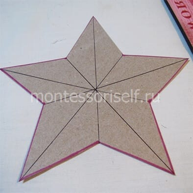 Вырежьте и разлинуйте звезду
