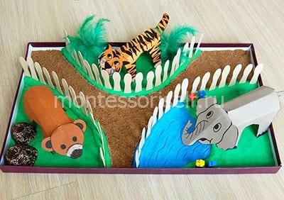 Зоопарк из коробки