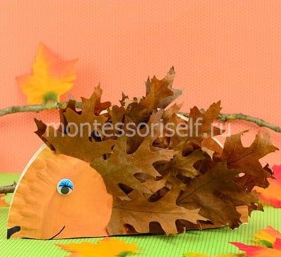 Ежик из листьев и бумажной тарелки