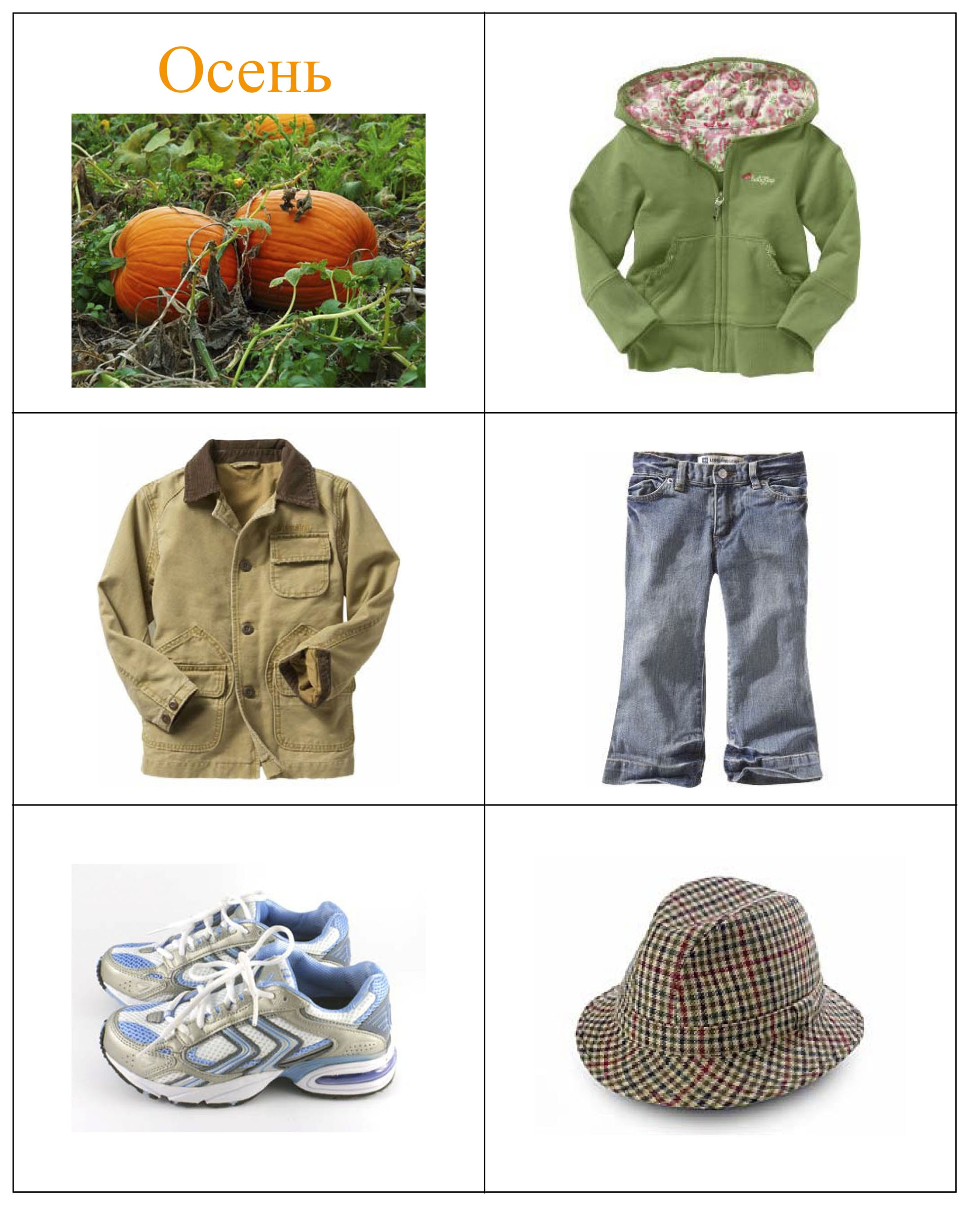 picture fall for children