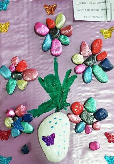 """Аппликация """"Цветы в вазе из камней"""""""