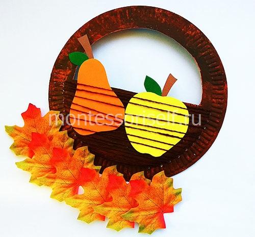 Осенняя композиция на бумажной тарелке