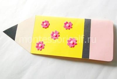 Открытка в виде карандаша из бумаги
