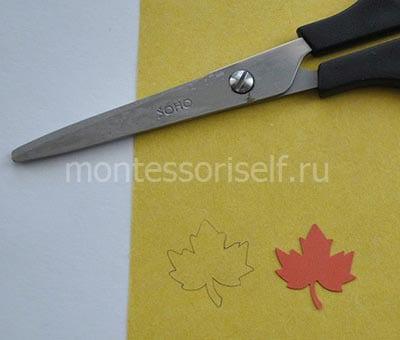 Вырезаем кленовый листок