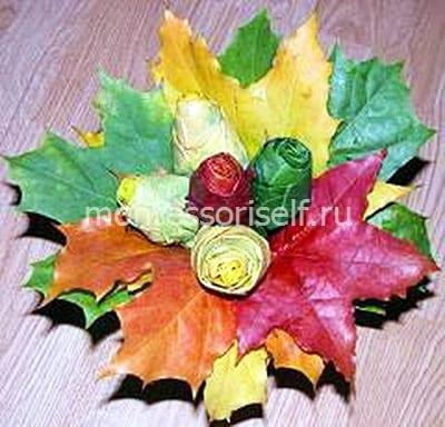 Розочки из листьев