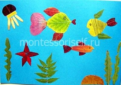 Морское дно из листьев