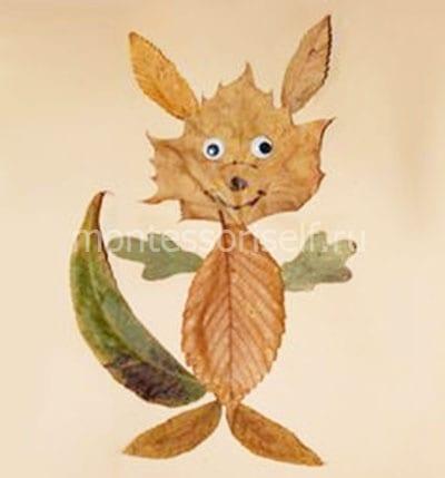 Зверек из листьев