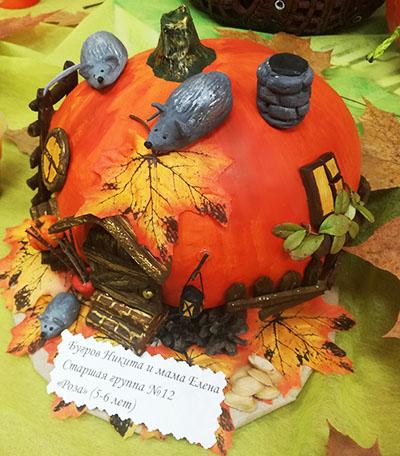 Домик из тыквы в стиле Хэллоуин
