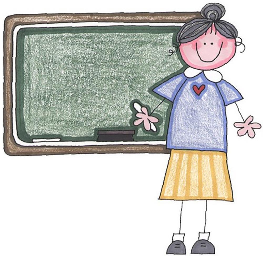 Веселая учительница
