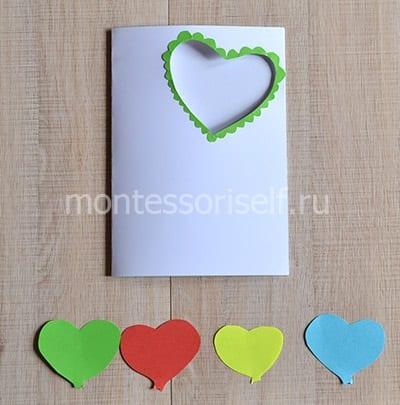 Делаем основу и вырезаем четыре сердечка из бумаги