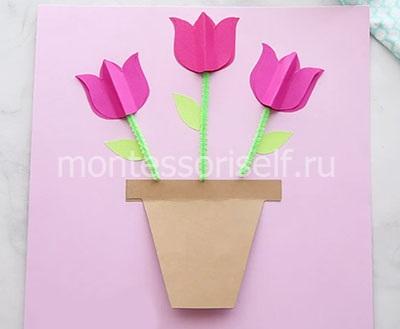 Открытка с букетом объемных цветов