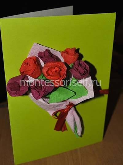 Открытка с цветами своими руками