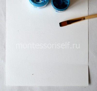 Голубая гуашь