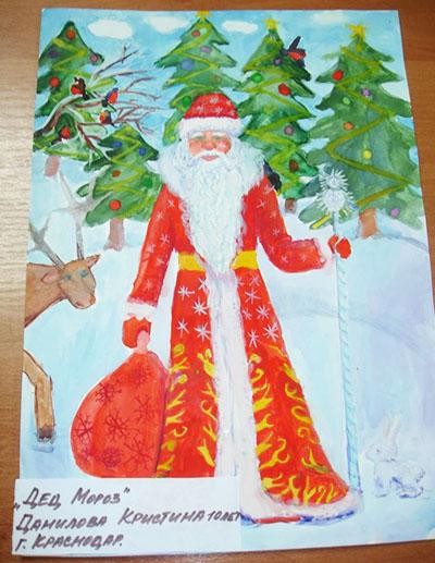 Дед Мороз в лесу с мешком подарков