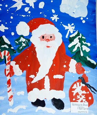 """Рисунок """"Дед Мороз"""""""