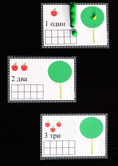 Таблички сопоставление количества и чисел