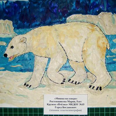 Медведь в технике пластилинографии