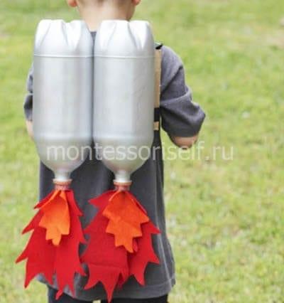 Ранец-ракета из пластиковых бутылок