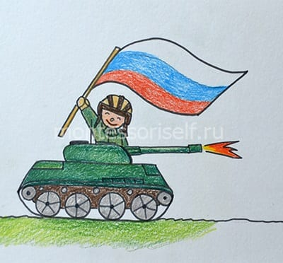Детский рисунок с военной техникой (танк)