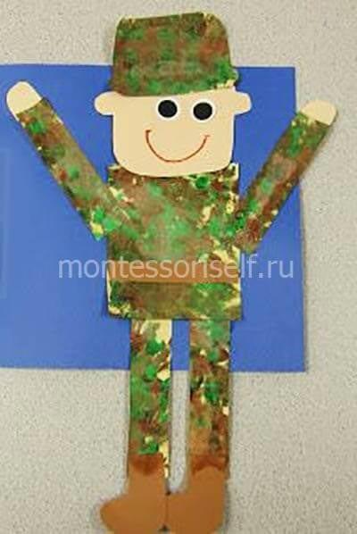 Аппликация солдат на 23 февраля