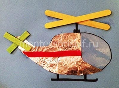 Аппликация вертолет на 23 февраля