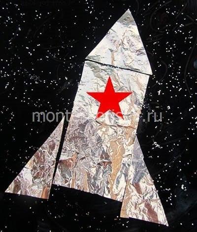Аппликация ракета