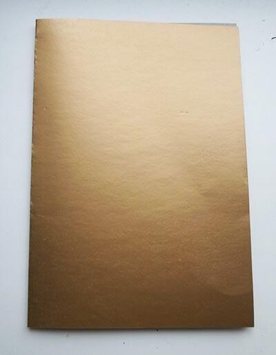 Сложенный картон