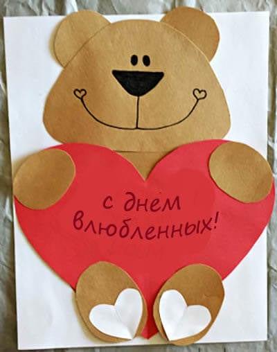 Мишка ко дню Святого Валентина